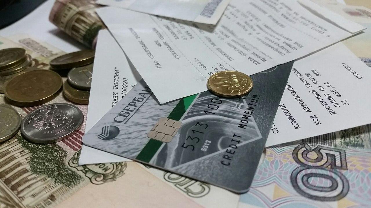 Изображение - Как рассчитать минимальный платеж по кредитной карте kak-rasschityvaetsya-platezh-po-kreditnoy-karte-sberbanka