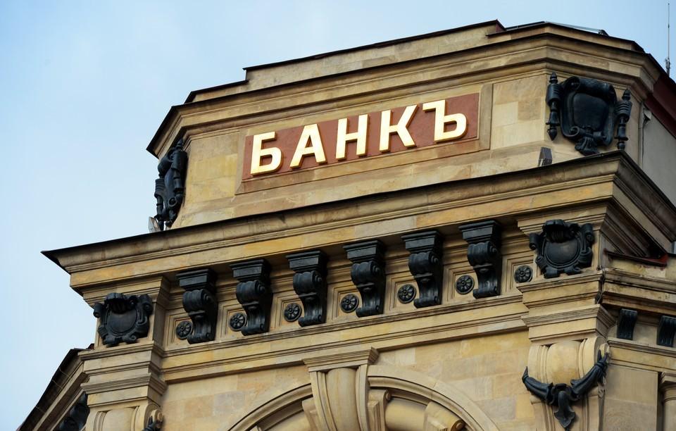 Кредит без официального трудоустройства список банков