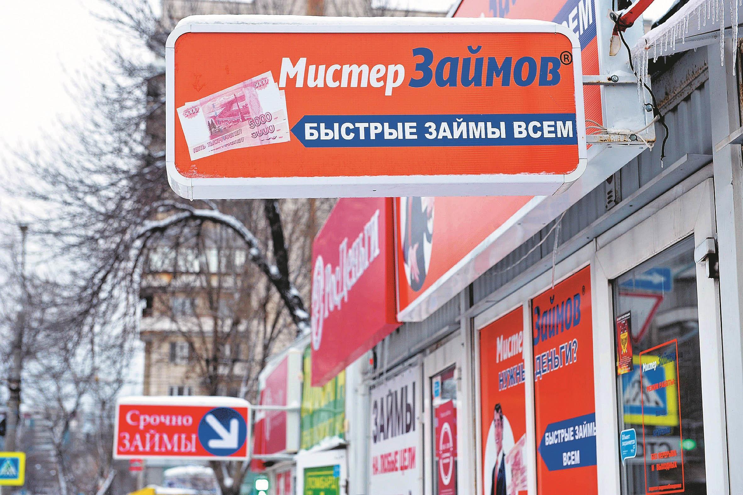 Кредит без проверки кредитной истории в МФО