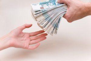 Кредит без справки о доходах