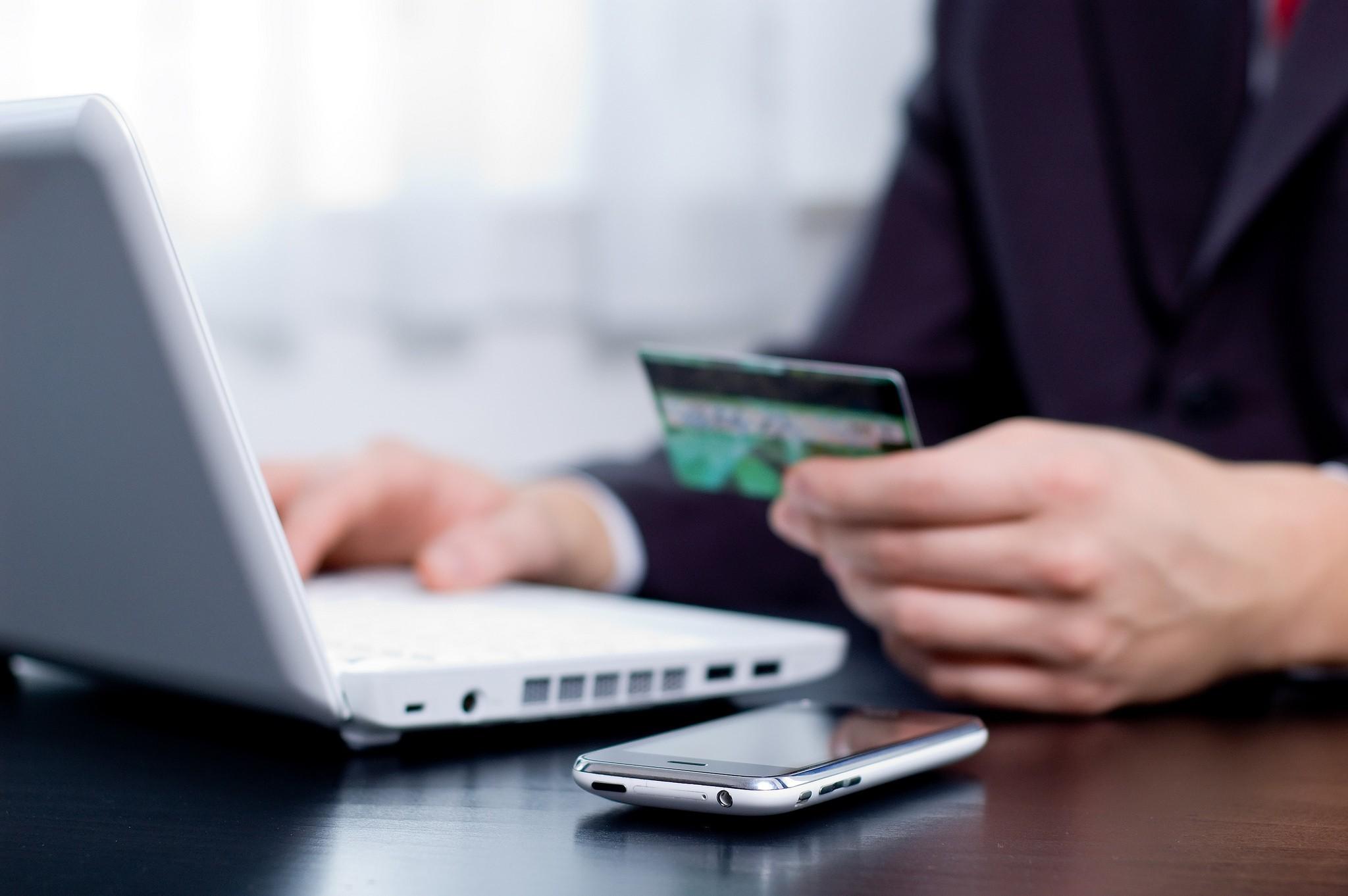 Кредит наличными на карту без посещения банка