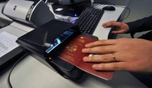 Кредит по чужому паспорту онлайн