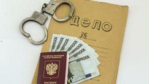 Кредит по левому паспорту