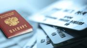 5 банков и 6 МФО, где можно оформить кредит с моментальным решением без справок по одному паспорту