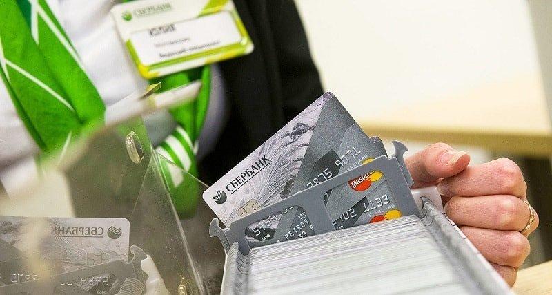 Кредитка от Сбербанка: условия получения и пользования