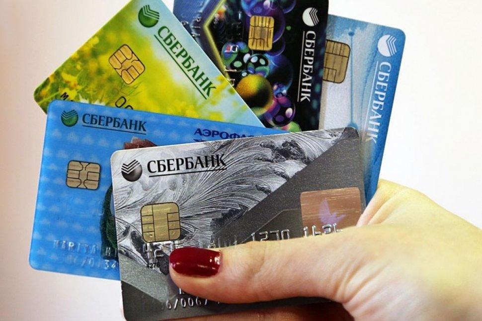 Кредитная карта Сбербанк условия пользования