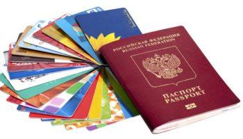 10 банков, где можно получить кредитную карту по паспорту за 5 минут без справок и отказов