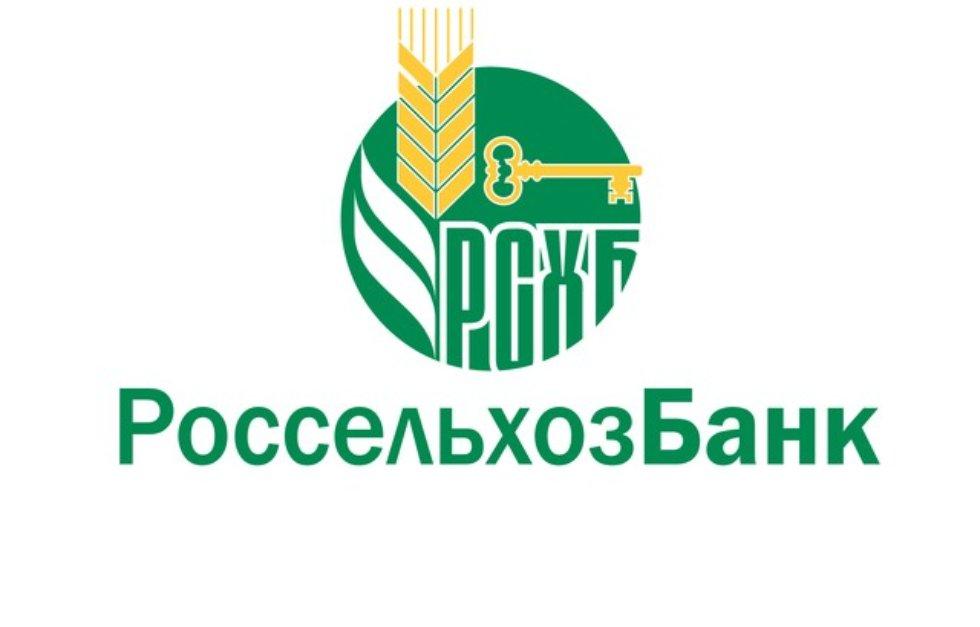 Кредиты пенсионерам в Россельхозбанке: условия получения без поручителей и процентные ставки