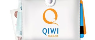Срочно занять на QIWI кошелек тысячу рублей