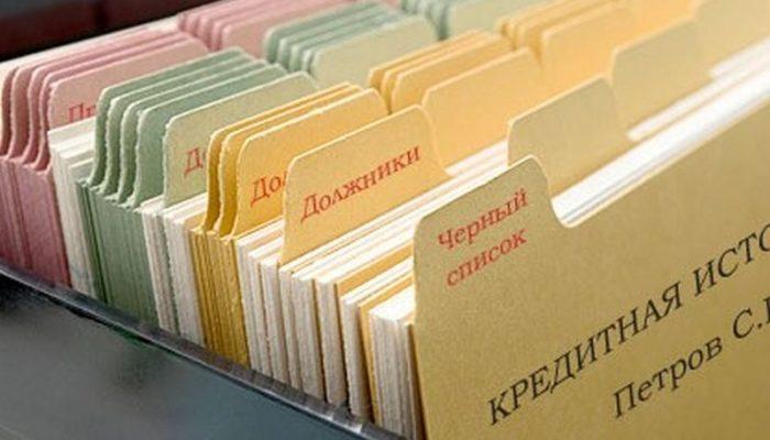 Мгновенный долгосрочный займ на карту без проверки кредитной истории до 100000 рублей