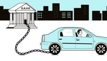 Не рядовая ситуация: как получить автокредит без водительских прав и первого взноса