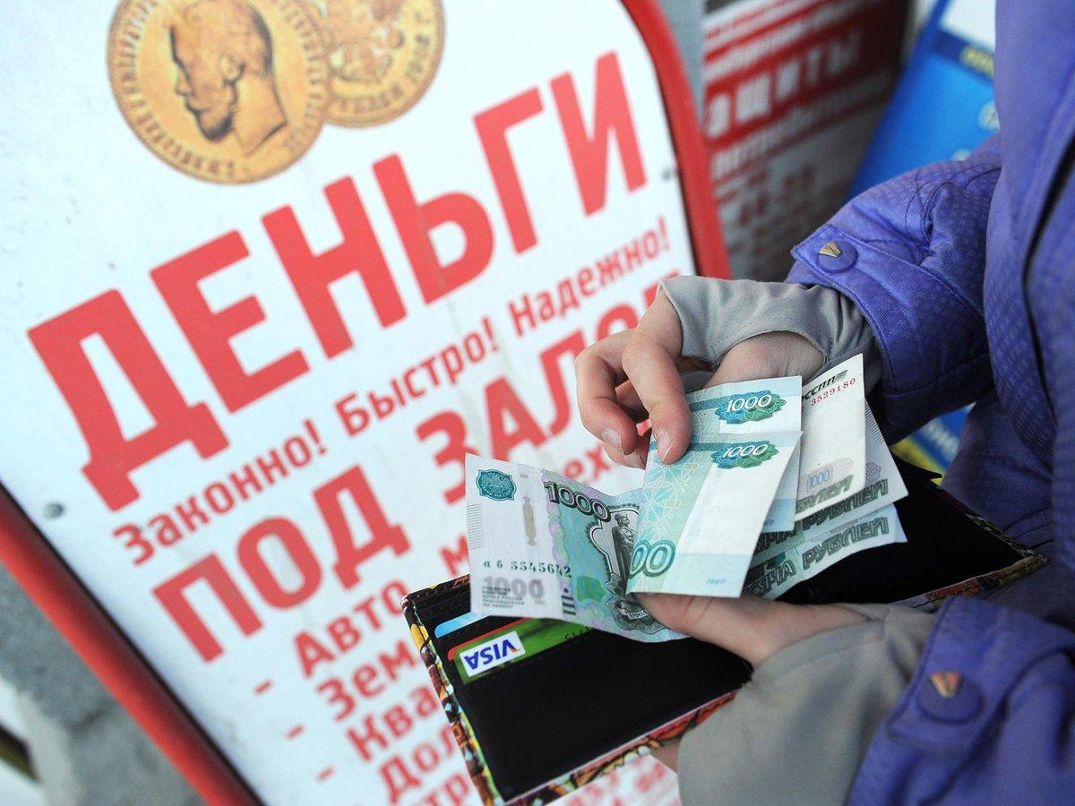 Срочно взять микрозайм на карту или кошелек Киви/Яндекс без проверки КИ и отказа (с 18 лет)