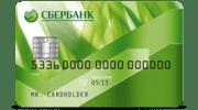 Всё, что вы хотели знать о дебетовых и кредитных картах Momentum от Сбербанка