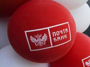 Почта Банк заявка на кредит онлайн