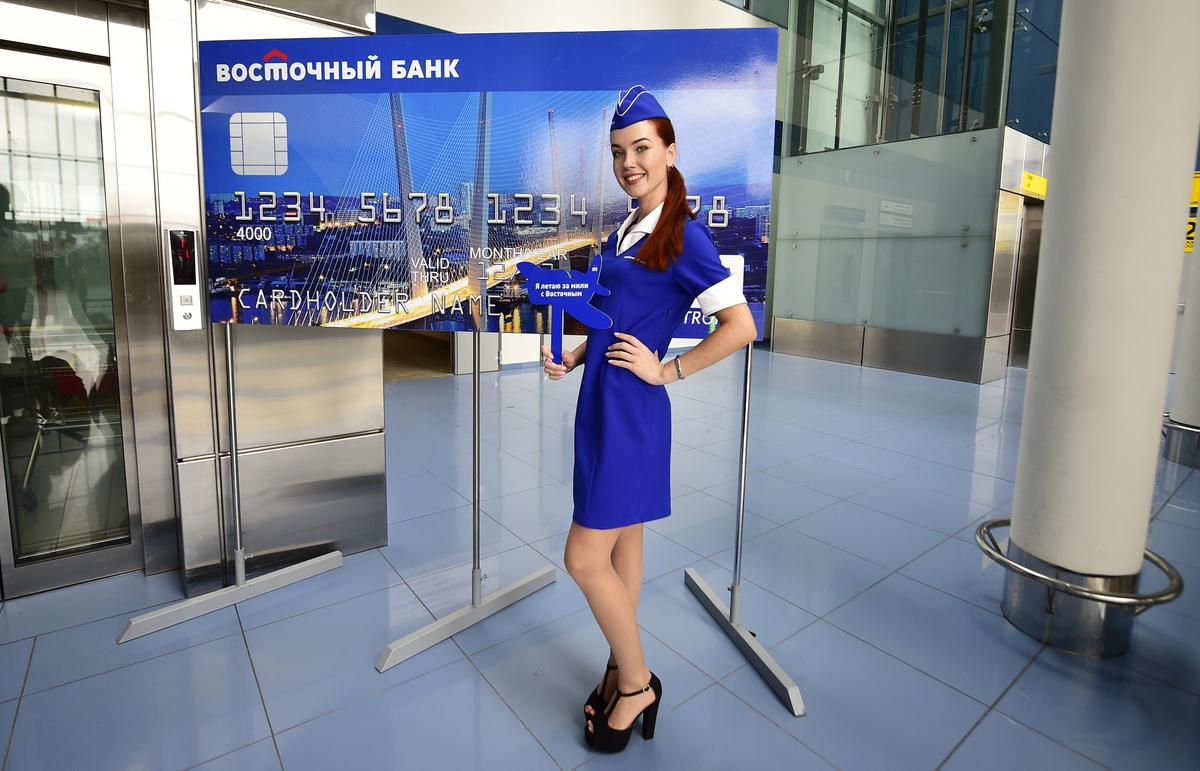 Как подать заявку на кредит в Восточный Экспресс Банк и сразу получить ответ без отказа