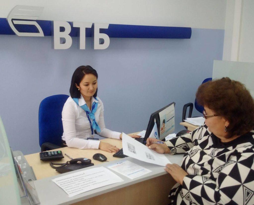 ВТБ онлайн кредит