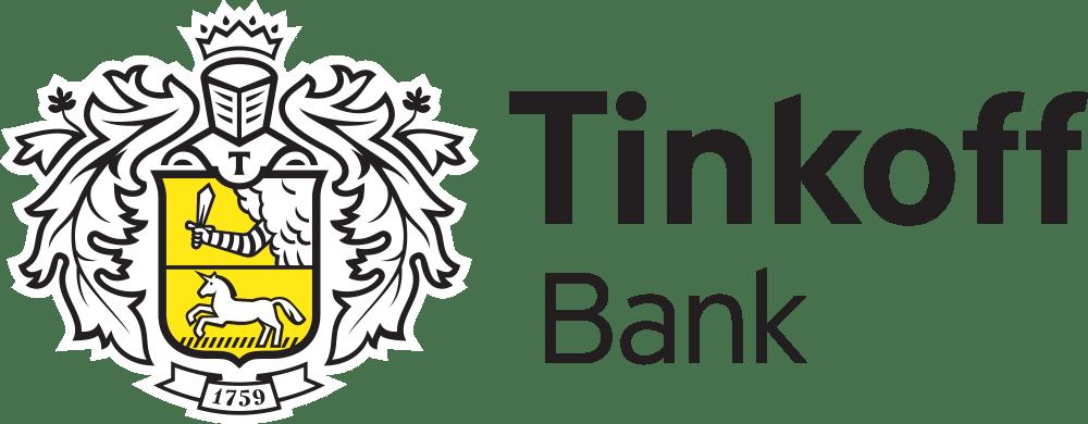 Взять кредит в Тинькофф банке