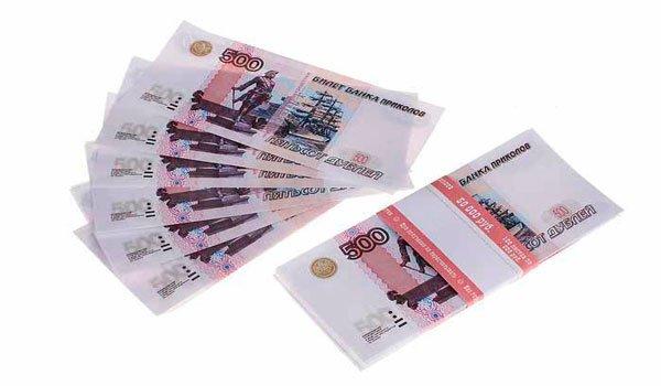 Срочно взять 500 рублей в долг на QIWI-кошелек