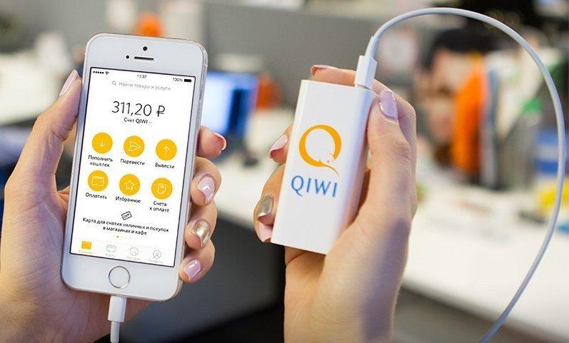 10 известных и не очень МФО, в которых можно получить займ на QIWI без проверки КИ