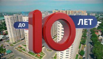 Тонкости съема квартиры с последующим выкупом