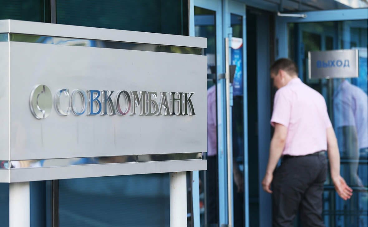 Что такое кредитный доктор в Совкомбанке