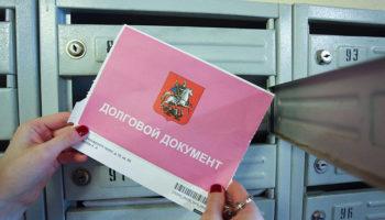 Долги россиян по коммуналке передали коллекторам: миф или реальность