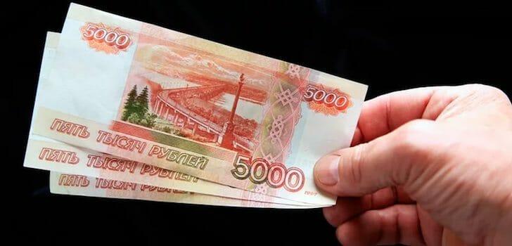 Какая должна быть зарплата чтобы взять кредит 1000000