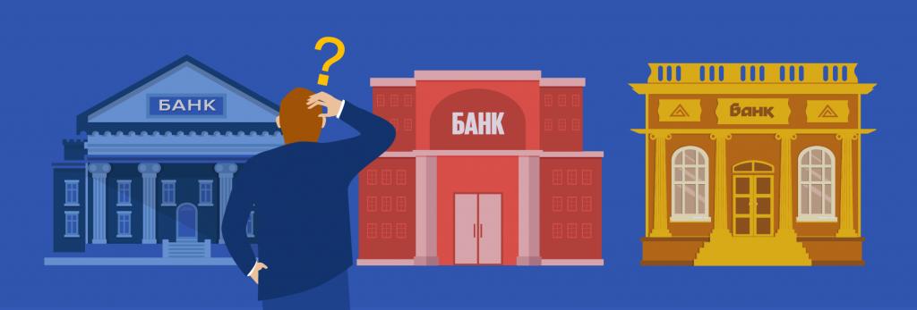 Какой банк лучше для дебетовой карты