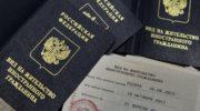 Как и в каких банках можно получить кредит иностранцу в РФ