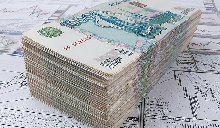 Изображение - Кредит на неотложные нужды в каком банке выгоднее kredit-na-neotlozhnye-nuzhdy-v-kakom-banke-vygodnee