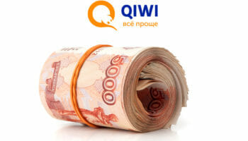 16 МФО, в которых можно взять деньги на QIWI-кошелёк в кредит с моментальным решением