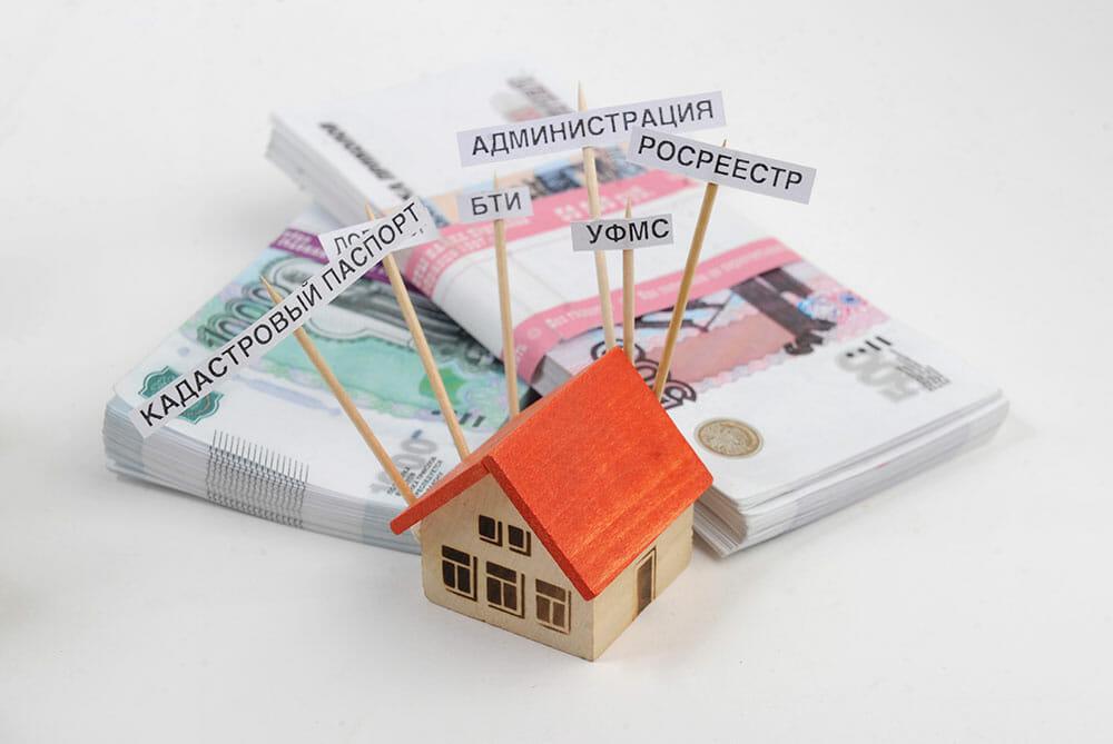 Налоговый вычет при покупке квартиры за 3 предыдущих года