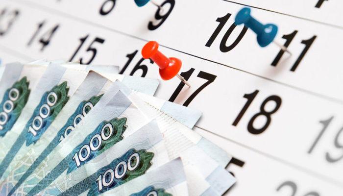 Где взять долгосрочный микрозайм с ежемесячным платежом без проблем