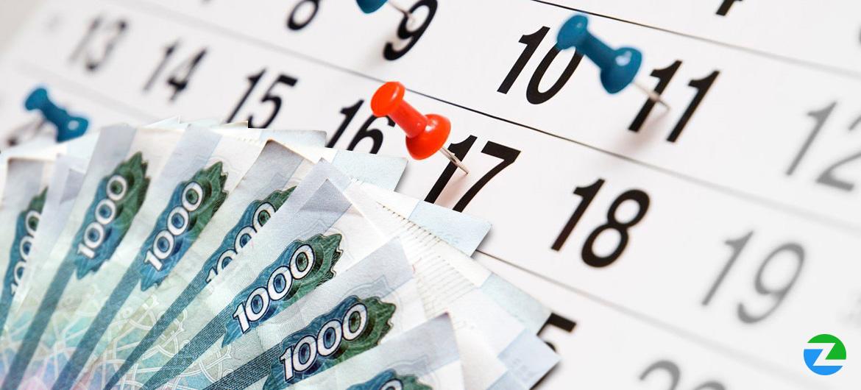 мфо дающие долгосрочные займы