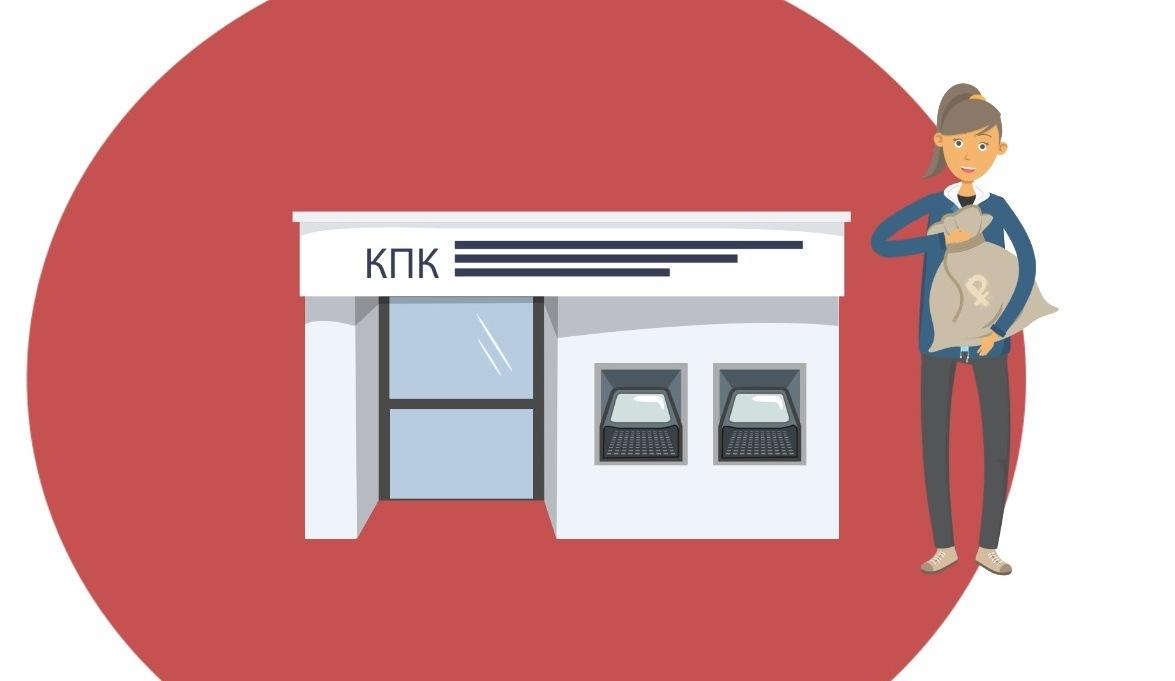 Кредитно-потребительские кооперативы