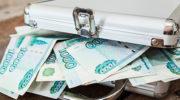 О том, что такое кредитный портфель простыми словами