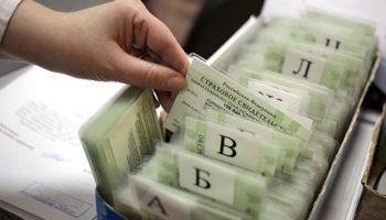 Зачем банки просят номер СНИЛС для получения кредита