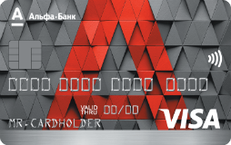 Альфа Банк дебетовая карта оформить