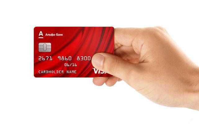 Брать или не брать: отзыв клиента о пользовании кредитной картой «100 дней без %» от Альфа-Банка