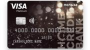 Обзор банковской карты «Польза» от банка HomeCredit