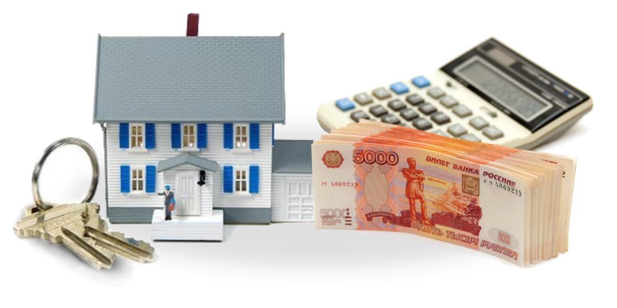 Кредит под залог квартиры Восточный Банк