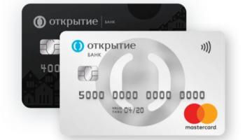 Дебетовая карта «Opencard» с кэшбэком от банка «Открытие»