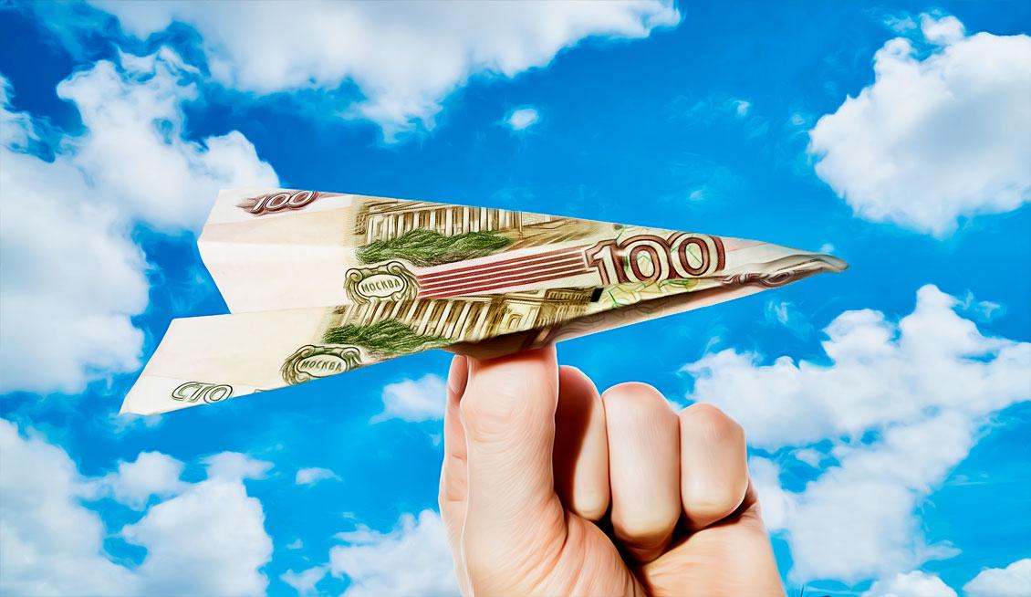 где можно потратить бонусные рубли банка открытие