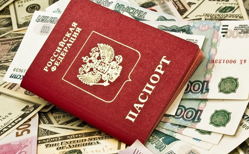 Кредит без справок о доходах и поручителей по паспорту