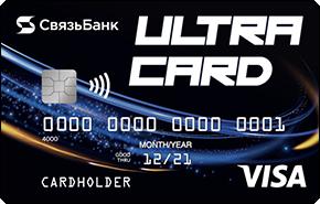 Ultracard от Связь-Банка