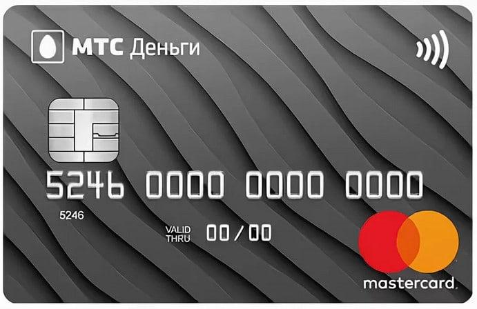 Кредитная карта от МТС