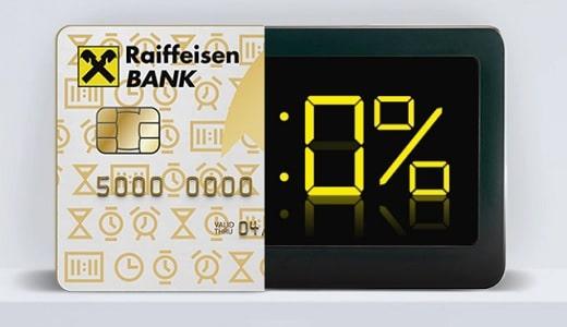 Райффайзен Банк: кредитная карта «110 дней» без %