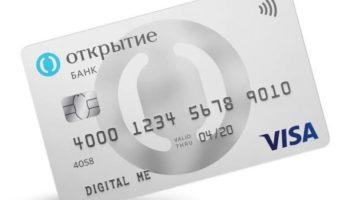 Кредитная карта «Opencard» банка Открытие с льготным период до 55 дней