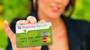 Банк Ренессанс Кредит: кредитная карта с грейс-периодом до 55 дней и лимитом до 300000 рублей