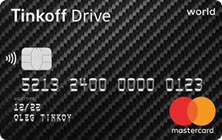 Тинькофф кредитная карта DRIVE